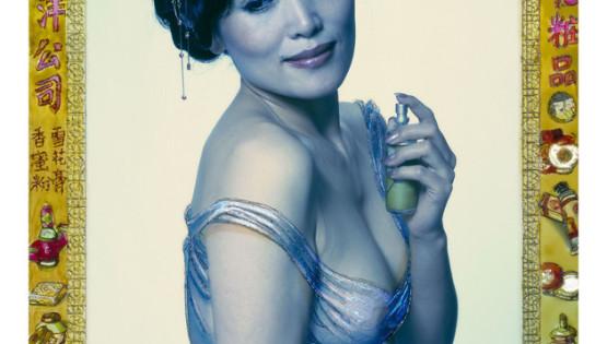 15 ROSFER & SHAOKUN Parfume Lady 2008 stampa da fotocolor inciso e dipinto