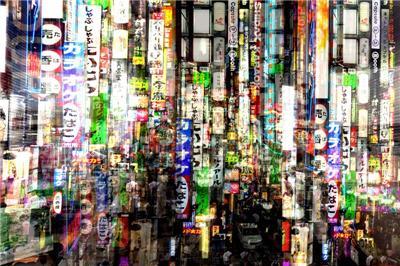 BRAMANTE Tokyo, 2015 (Wall of light) cm 100 x 150