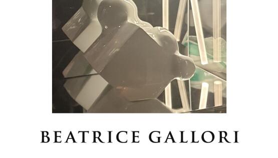 16 GALLORI Lock